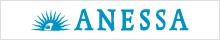 アネッサ(ANESSA)ブランドサイト|資生堂