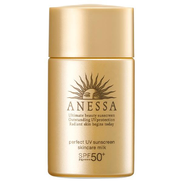 ANESSA(アネッサ)パーフェクトUV スキンケアミルク ミニサイズ(20ml)画像