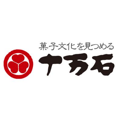 十万石饅頭賞品ロゴ