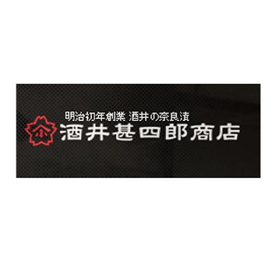 酒井甚四郎商店ロゴ